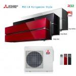 Climatizzatore Condizionatore Mitsubishi Electric Trial Split Inverter MSZ-LN Kirigamine Style R-32 9000+9000+9000 con MXZ-3F68VF Wi-Fi NEW 9+9+9